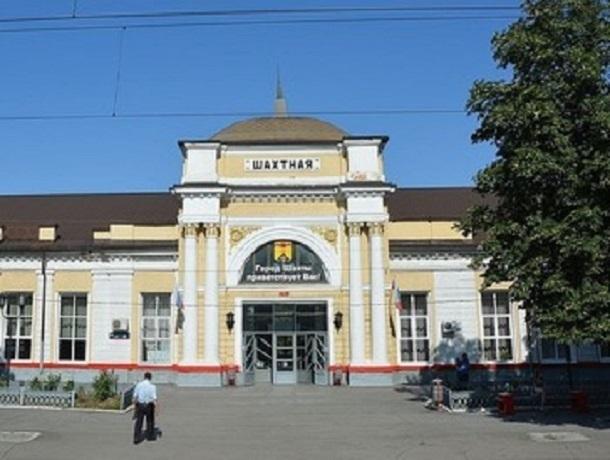Пьяный лже-террорист сообщил о захвате заложника и пообещал взорвать ж/д вокзал в Шахтах