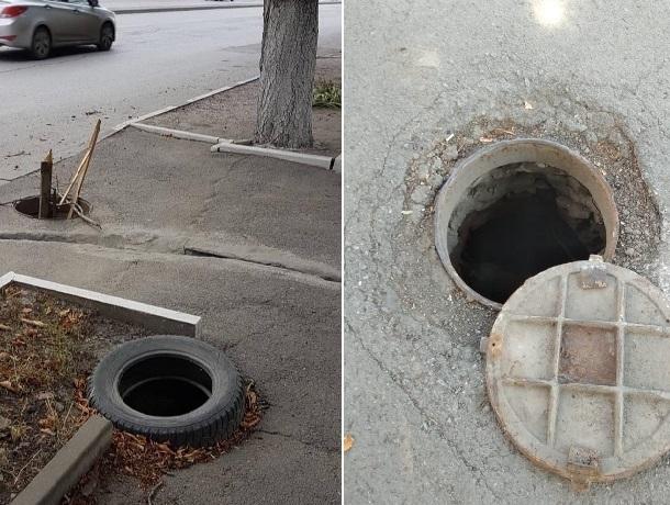 Улица Советская в Шахтах бьет рекорды по открытыми люками