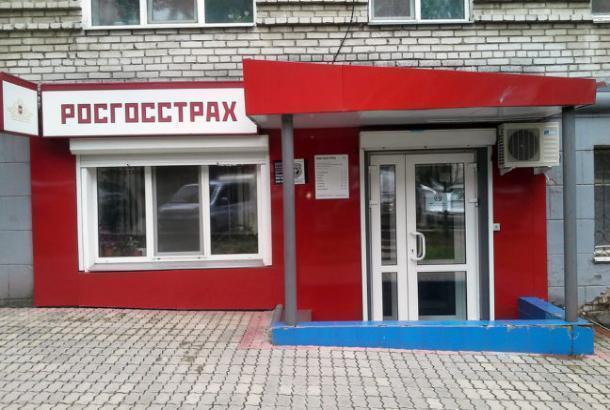 ВАткарске уполномченных страховой компании оштрафовали заотказ заключить договор ОСАГО