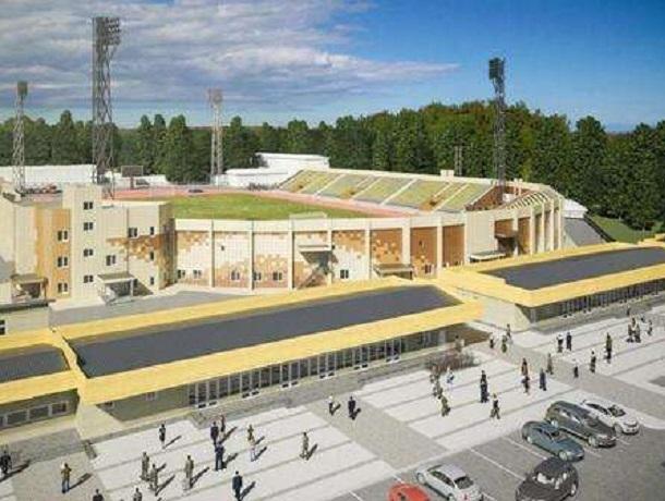 Подрядчика, способного за 600 млн рублей отремонтировать стадион, ищут в Шахтах