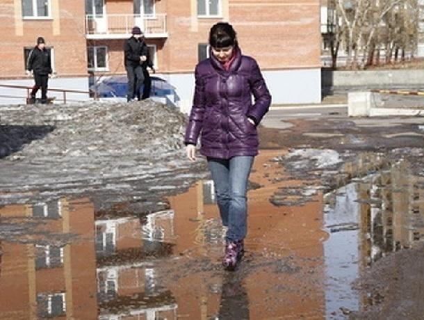 Проливные дождь и резкие скачки температур ожидают Шахты в выходные