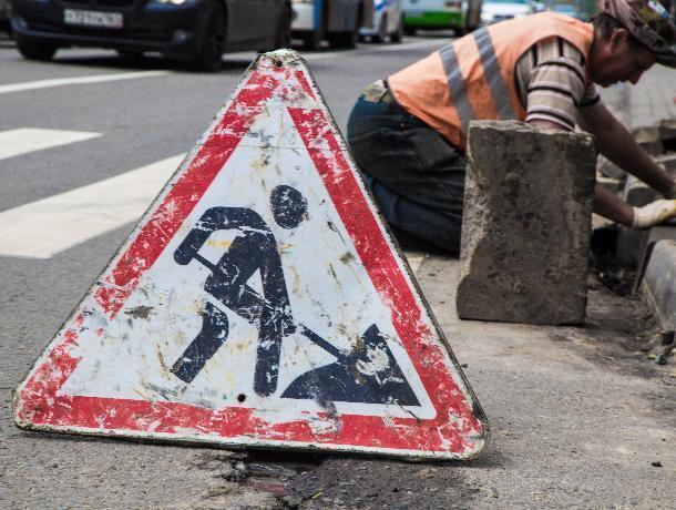 Прокуратура города Шахты проверила качество дорог