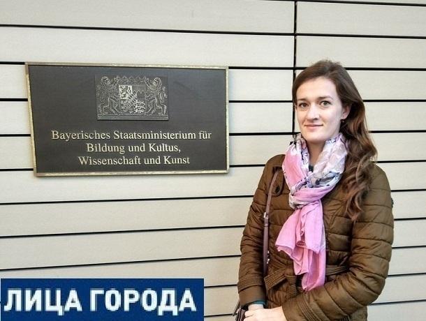 Шахтинка Мария Стенькина выступила на 8 международной конференции в Германии