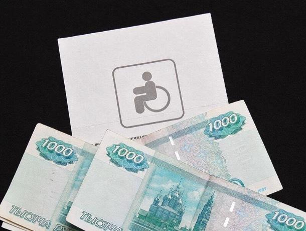 Вынесен обвинительный приговор шахтинцу, незаконно получавшему пенсию по инвалидности