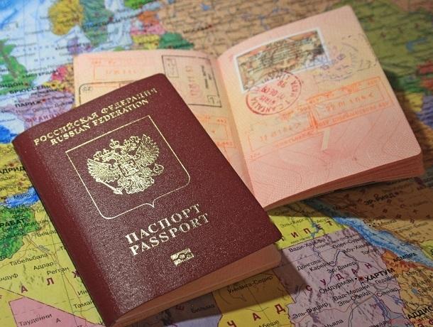 Придётся платить больше за загранпаспорт и водительское удостоверение жителям Шахт