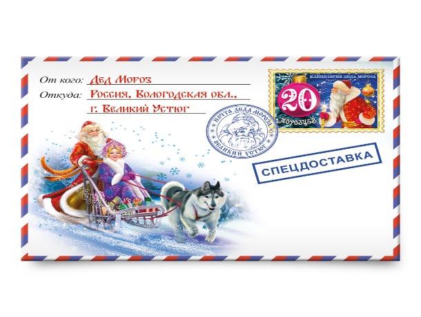 Шахты в проекте «Добрые письма от Деда Мороза»