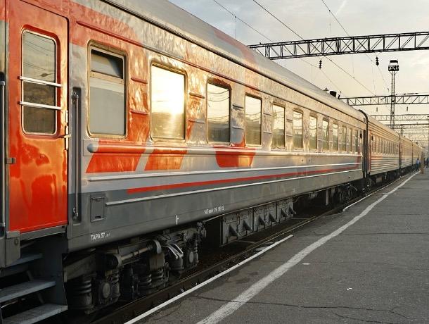 «Уехать не получится»: отменят поезда в Сочи
