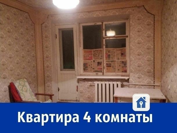 Продаётся 4-комнатная квартира, площадью 60 кв.м в Шахтах