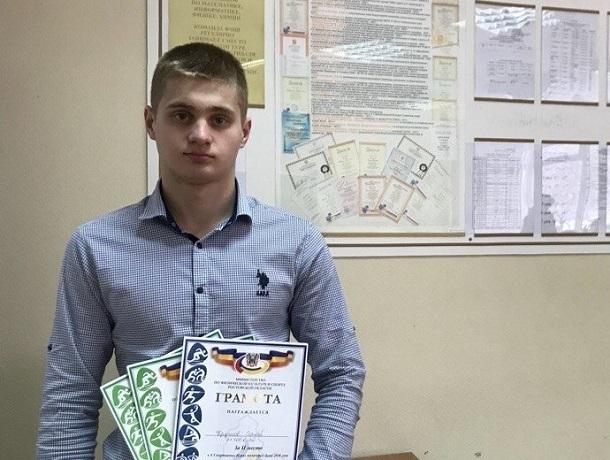 Шахтинец Сергей Круглов стал «серебряным» призёром спортивных игр молодёжи Дона