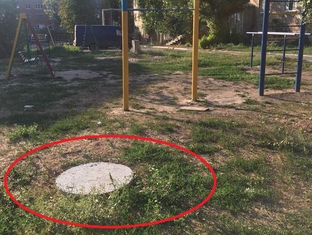 После публикации в «Блокноте Шахты»  на Разина закрыли канализационный колодец