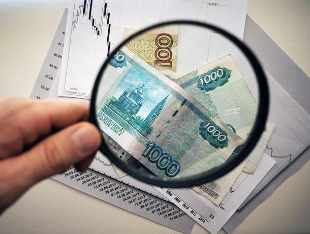 Эффективность расходования бюджета три недели будут проверять в Шахтах