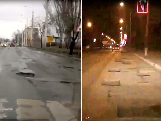 «Многочисленные ямы, глубиной до 40 см» - слалом по дорогам Шахт сняли водители
