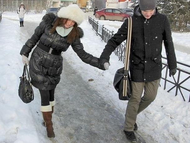В день Валентина в Шахтах обещают туман и гололед