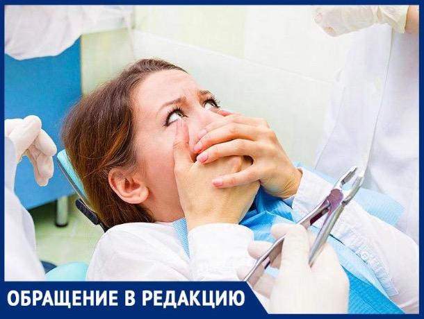 Как в премиальном лохотроне: шахтинцам предлагают бесплатно обследовать зубы