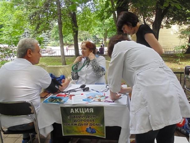 Пройти обследование от ВИЧ до кардиограммы и получить консультацию врача можно на улице Шахт