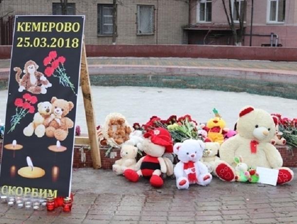 Игрушки с шахтинского митинга памяти погибших в Кемерово передадут храмы