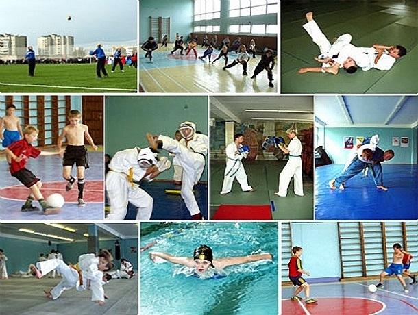 Задать вопросы министру по физической культуре и спорту смогут жители Шахт