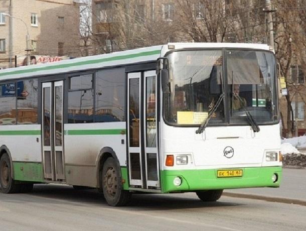 В Шахтах подорожает проезд в автобусах
