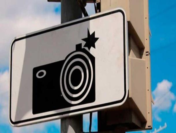 В Шахтах нарушителей ПДД будут ловить с помощью мобильного видеонаблюдения