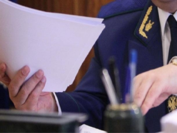 За «неправильные» ответы директор департамента в Шахтах заплатит  пять тысяч рублей
