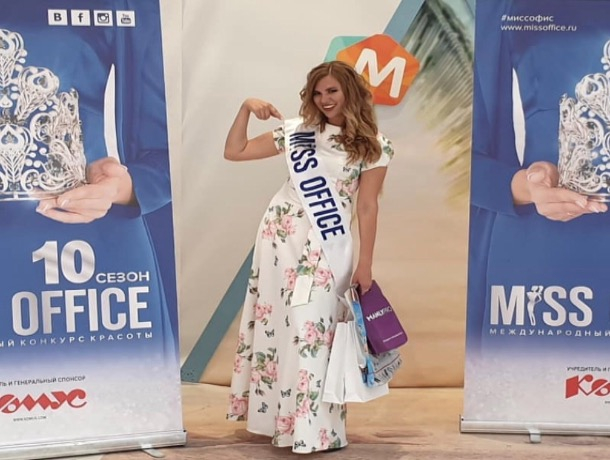 Шахтинка вышла в полуфинал международного конкурса красоты Miss Office