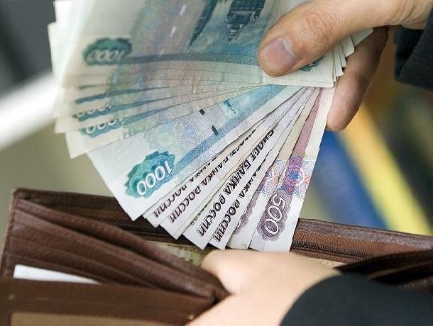 По уровню зарплат Шахты занимает 9 место среди 12 городов области