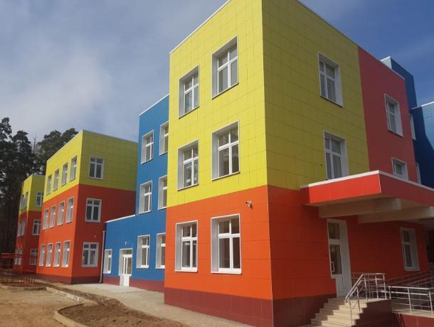 В Шахтах отремонтируют школу и два детских сада