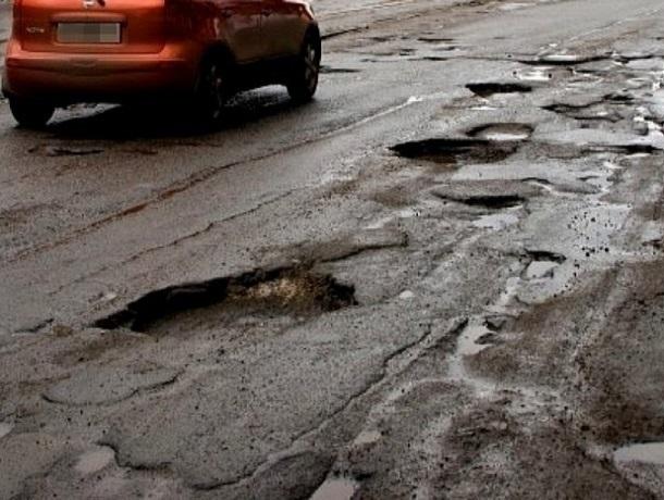 Шахтинка отправила президенту РФ петицию с просьбой отремонтировать дороги