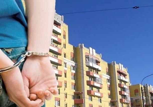 Мошенничество всфере недвижимости пресечено вРостовской области