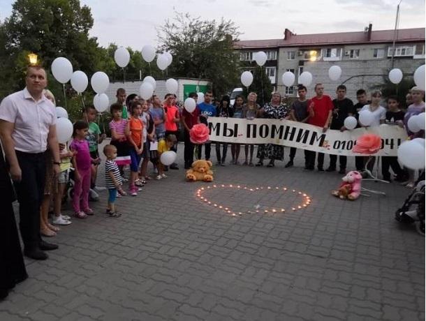 Лития и митинг в память погибших в Беслане прошли в Шахтах