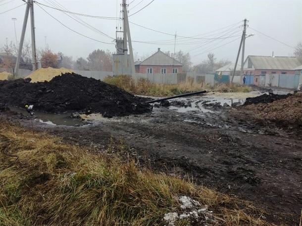Шахтинцы оплатили ремонт водопровода, а получили перерытую улицу