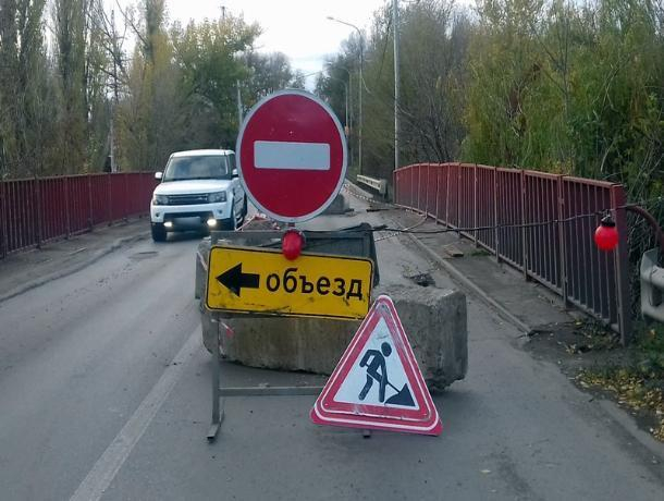 В Шахтах отремонтируют мост