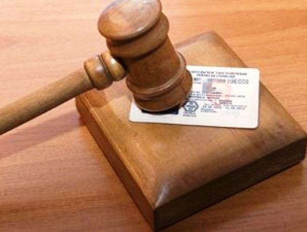 В Шахтах вынесли приговор водителю, вновь пойманному пьяным за рулем