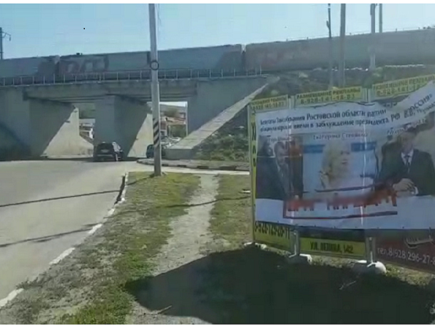 «Обманули народ и ввели в заблуждение президента» - гласит плакат на въезде в Шахты