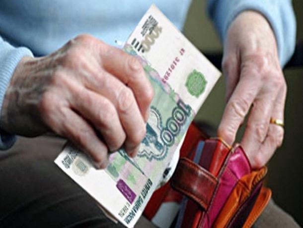 Шахтинцев предупреждают: мошенники рассылают сообщения, прикрываясь Пенсионным фондом