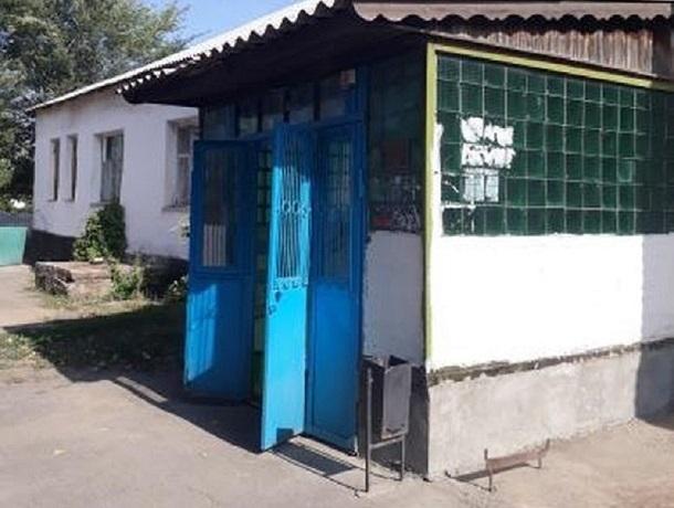 «Нищета, стены с трещинами» - рассказала шахтинка о состоянии больницы на Красина