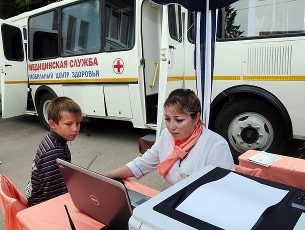 Жители дальних районов Шахт получат медицинские консультации