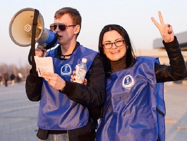 Волонтеры из Шахт помогают в организации ЧМ в Ростове