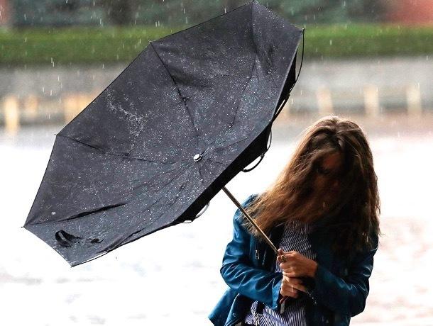МЧС предупреждает шахтинцев: на Ростовскую область надвигается непогода