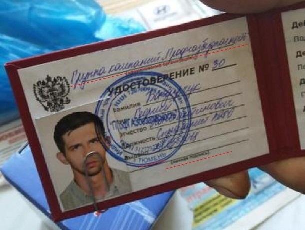 Семь тысяч рублей отдали шахтинские пенсионеры «газовщику» из Тюмени