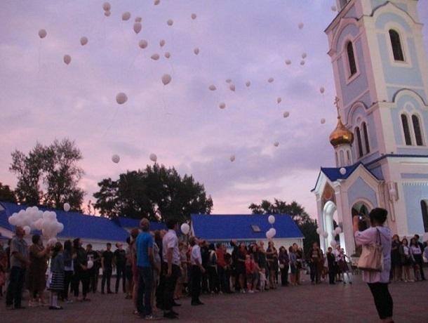 Митинг памяти жертв Беслана прошел в Шахтах