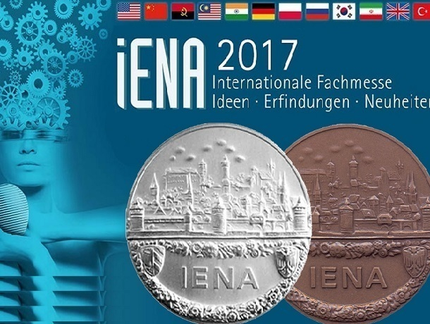 Ученый из Шахт получил награду на крупнейшей мировой выставке наукоемкой продукции в Германии