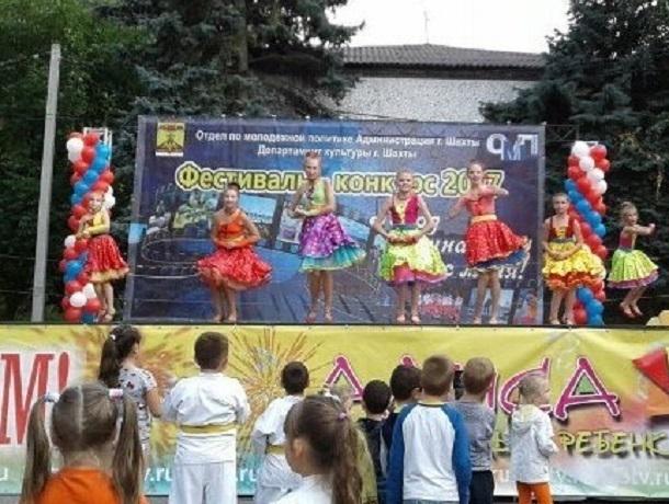 Пятый этап фестиваля «Город начинается с меня» прошел в поселке ГРЭС в Шахтах