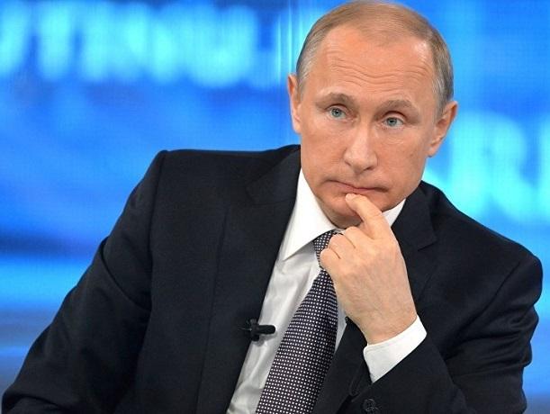 Уже сейчас жители Шахт могут задать вопрос Владимиру Путину