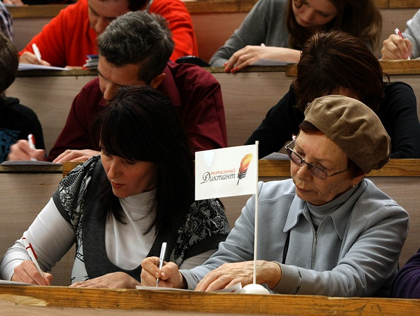 «Тотальный диктант» в Шахтах пройдет на 24 площадках
