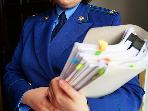 В Шахтах оштрафовали предприятие за задержку 200 тысяч рублей трем сотрудникам