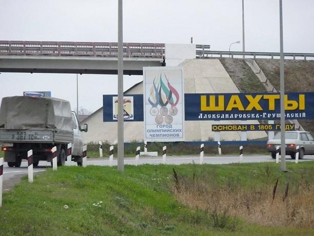 Грузовикам запретили ездить по мосту под Шахтами
