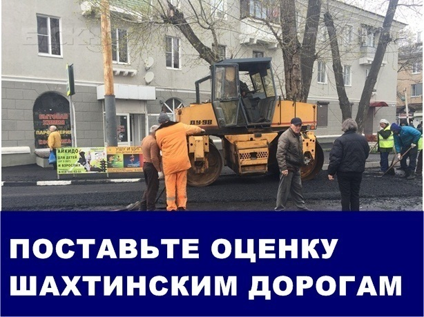 Бесконечный ремонт Чернокозова, «безумная разметка», заборы и отсутствие парковок: итоги 2017 года