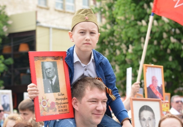 Шахтинцам помогут распечатать фото для шествия в Бессмертном полку