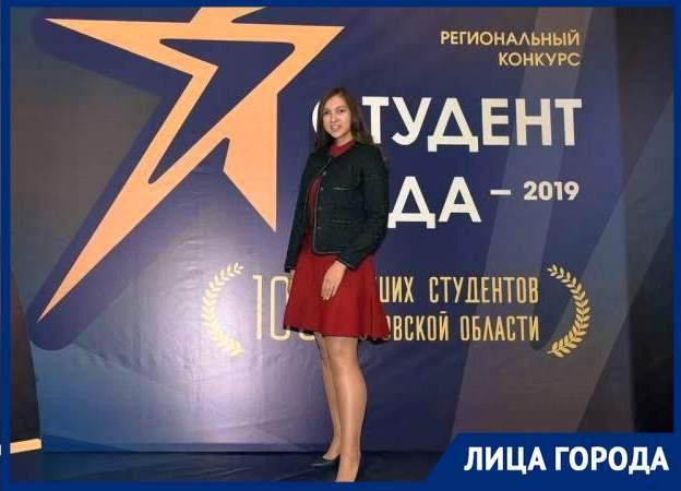 Внучка легендарного олимпийского чемпиона Василия Алексеева стала «Общественником года»